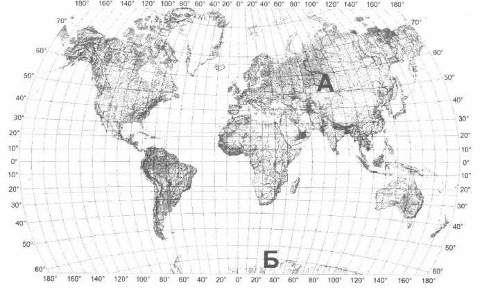 контрольная работа географическая девушка модель земли