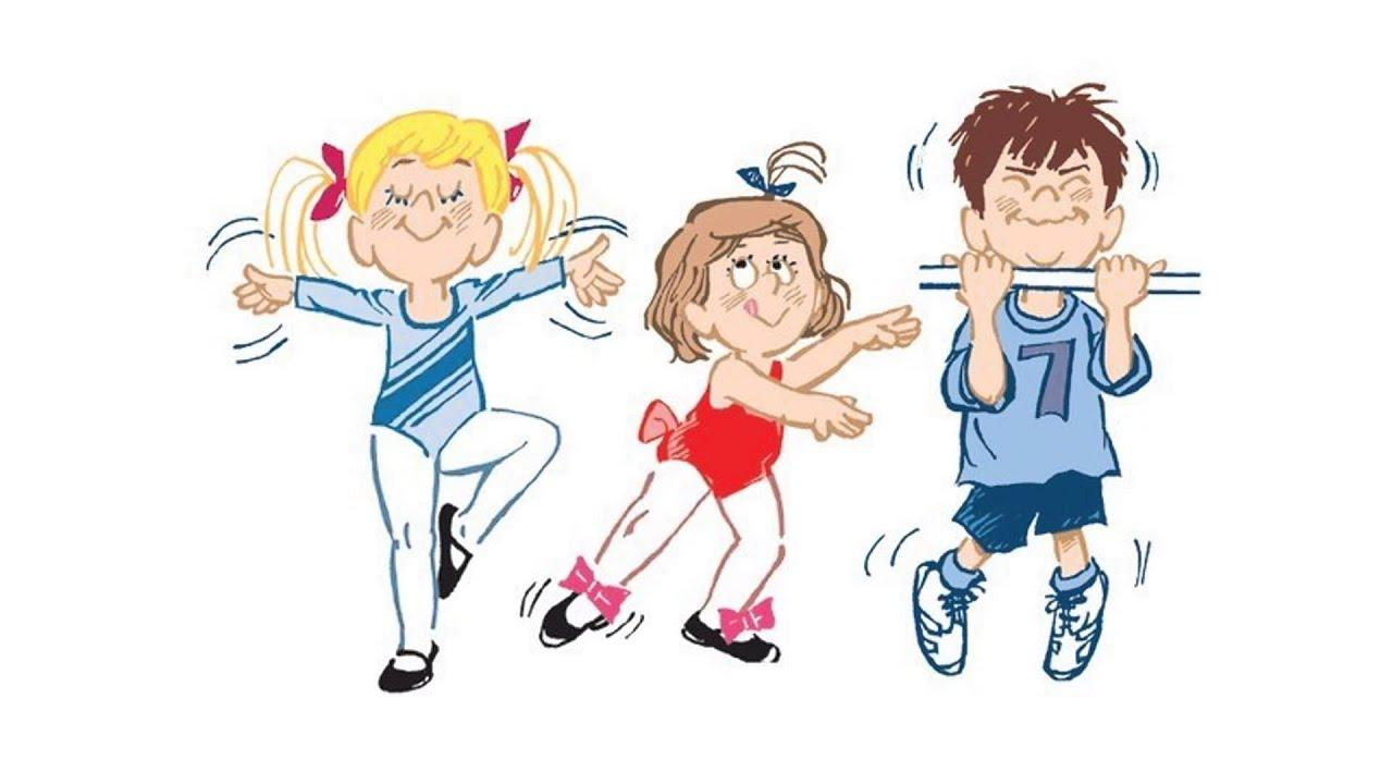 Картинки с физкультурой и спортом прикольные, редиска