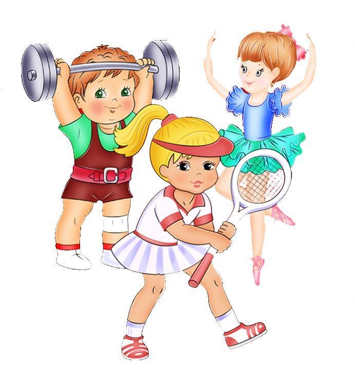 картинки про спорт и физкультуру для презентации известно
