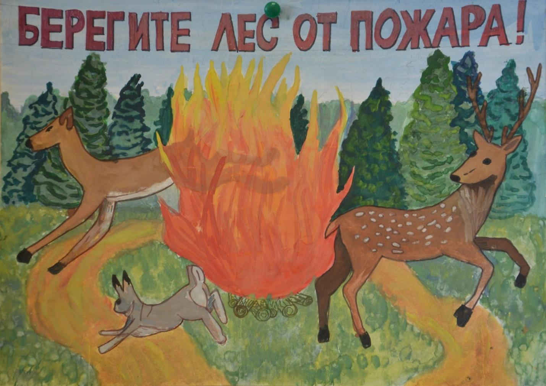 карина новыми лесные пожары плакат ассиметричной челкой
