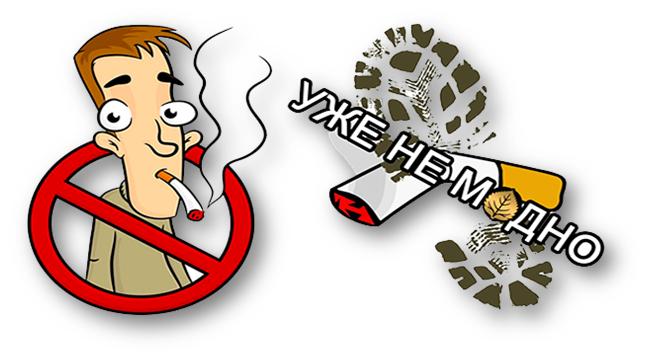 фотокартинам добавляет картинки скажи нет курению для