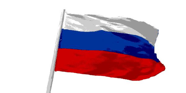 Пожелания ночь, гифы флаг россии