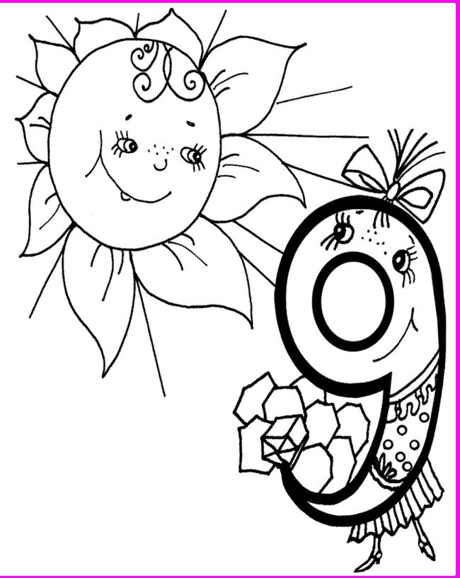 Нарисованные числа в картинках для дошкольников