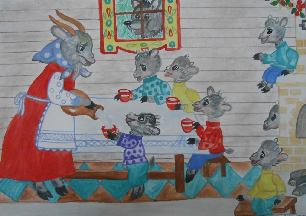 Волк и семеро козлят рисунок