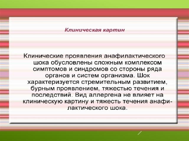 injekciókkal hagyja abba a dohányzást)