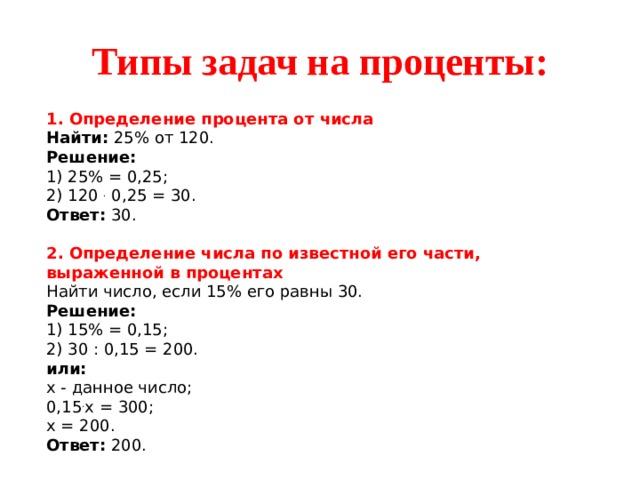 планируется выдать льготный кредит на целое число миллионов рублей на четыре года 15
