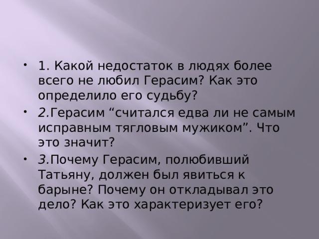 займ до 200000 рублей без отказа оформляю