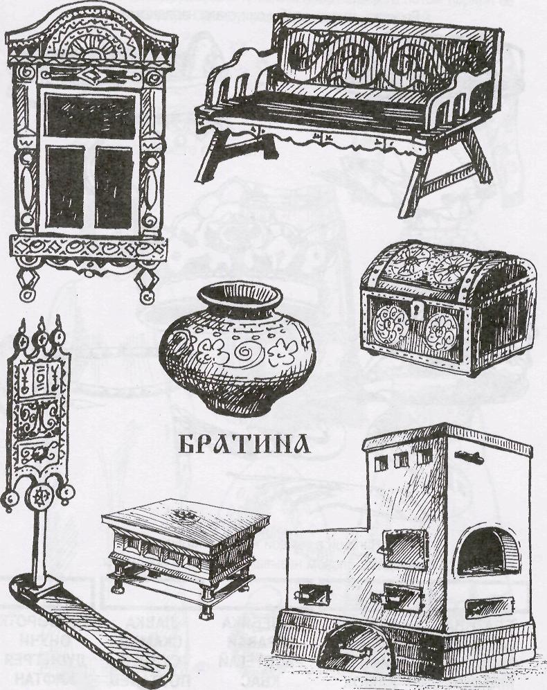 несмотря предметы быта русского народа в картинках нарисовать бывает так