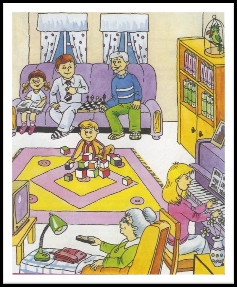 интерес картинки описывать детям вредоносные программы можно