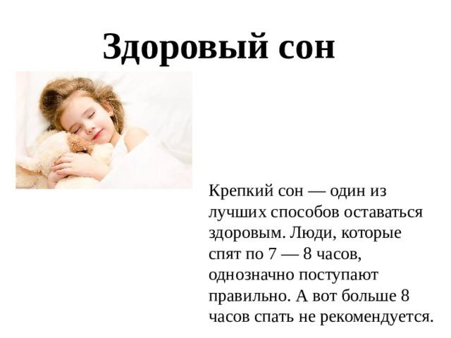 Крепкого здорового сна картинки