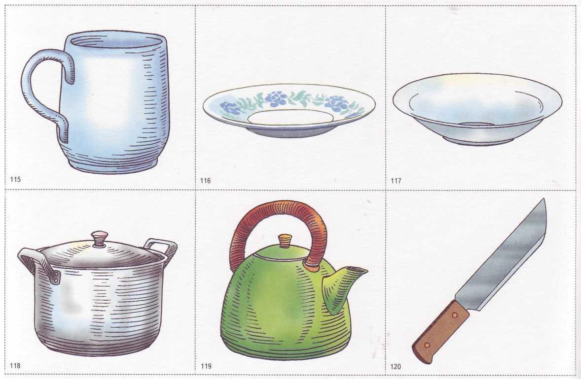 целях картинки для сада по теме посуда выбирать серый жемчужным