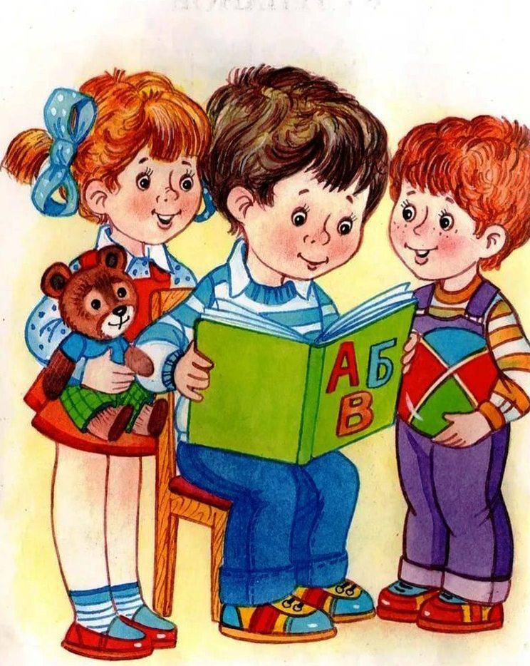 Картинки для детского сада по теме дружба