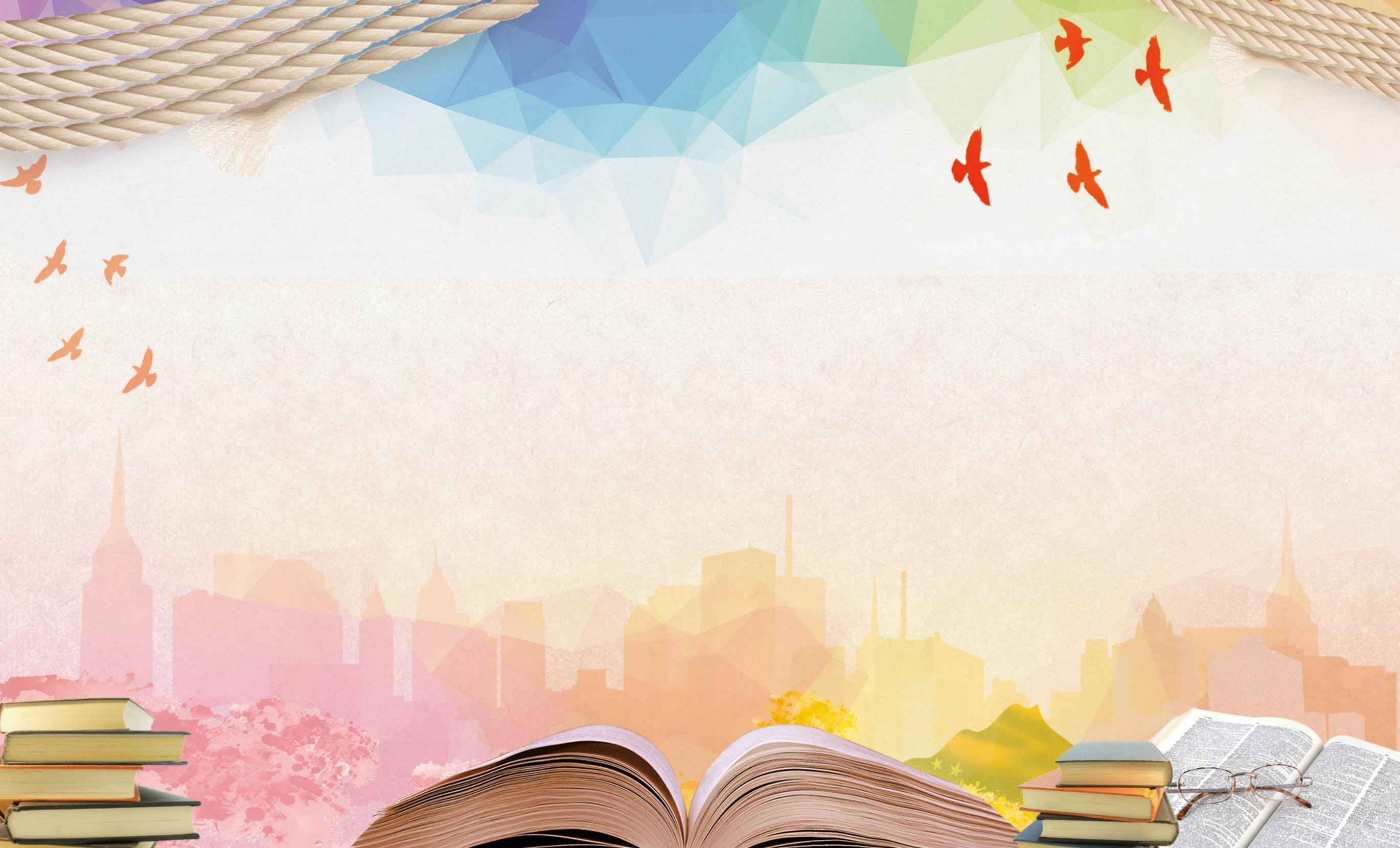 Фон для презентации с детьми и книгой