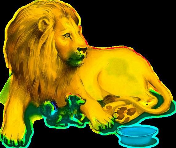 Нарисовать рисунок лев и собачка