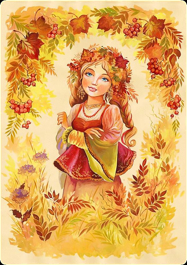 Картинка осень девочка для детей детского сада