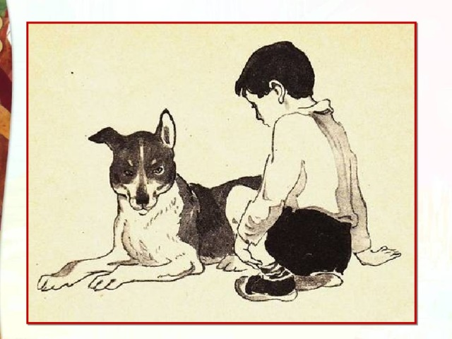 Александр невский черно белый рисунок буксируемая