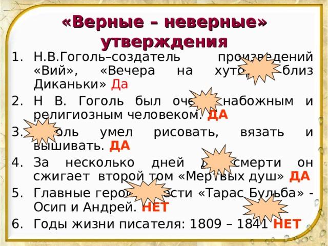 быстрые займы на карту сбербанка санкт петербург