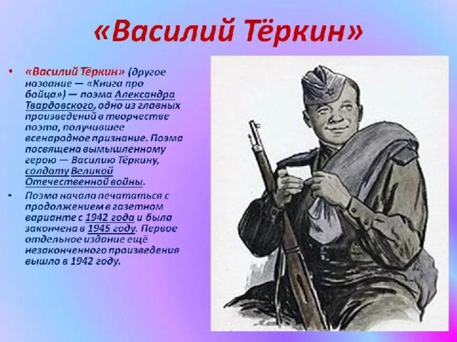 аккумуляторы картинка солдата героя в поэме это