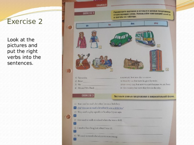 Exercise 2 Look at the pictures and put the right verbs into the sentences.