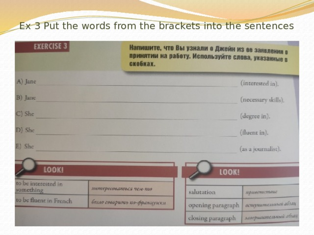 Ex 3 Put the words from the brackets into the sentences
