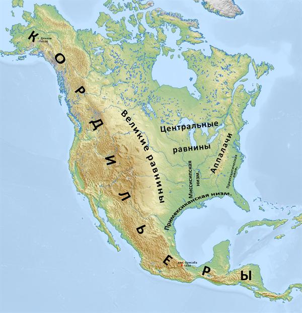 Фото горы кордильеры на карте северной америки