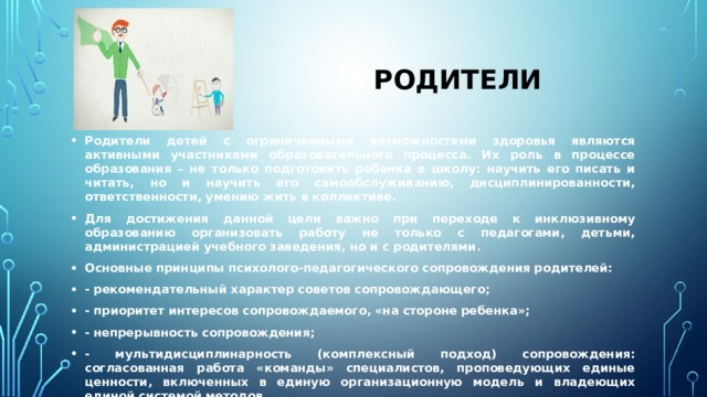 Девушка модель работы с детьми с особыми образовательными потребностями модели онлайн нерчинск