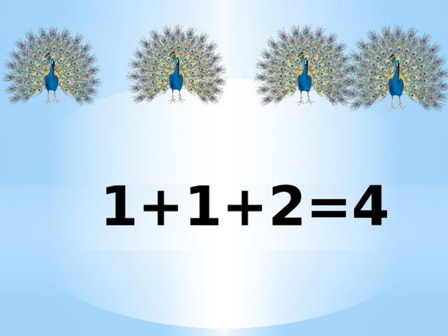1+1+2=4