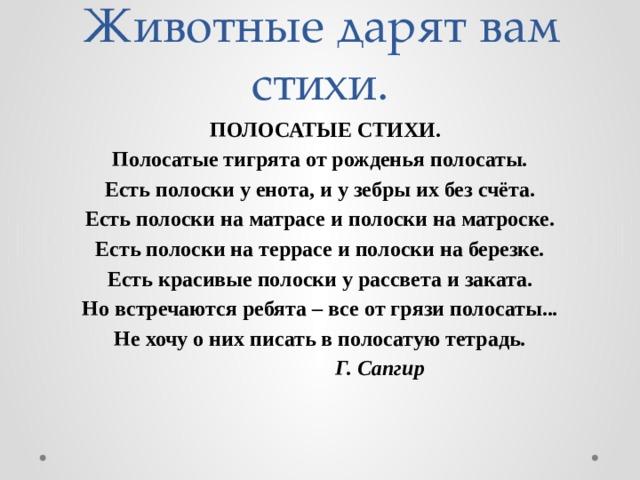 ТРЕНИРОВКА В ПРОВЕДЕНИИ ВЕРТИКАЛЬНЫХ ПАРАЛЛЕЛЬНЫХ ЛИНИЙ ...