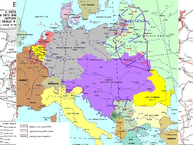 Великое отступление русской армии 1915 года