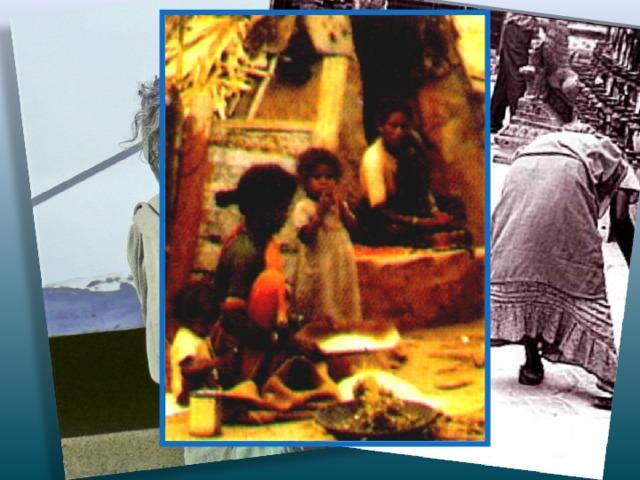 Вне касты Парии – неприкасаемые . По преданию, они были созданы Брахмой из грязи. Парии селились за пределами города или деревни, выполняли самую грязную и тяжелую работу. К ним нельзя было прикасаться и разговаривать с ними. Даже приходя уборщиком в индийский дом, пария должен был делать свою работу так, чтобы никому не попадаться на глаза.