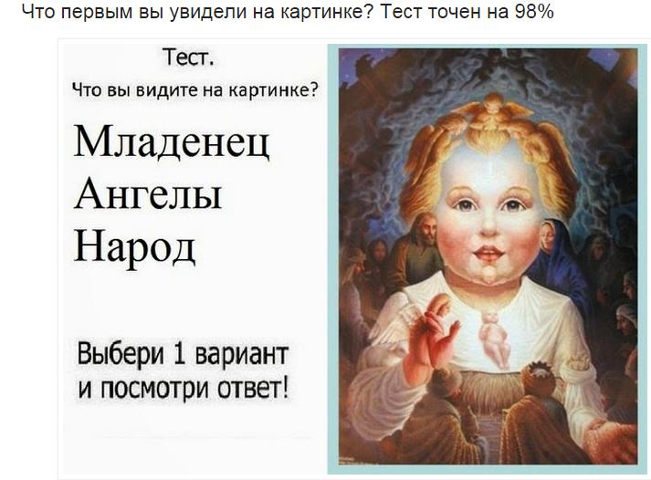 Тесты что ты видишь на картинке для детей