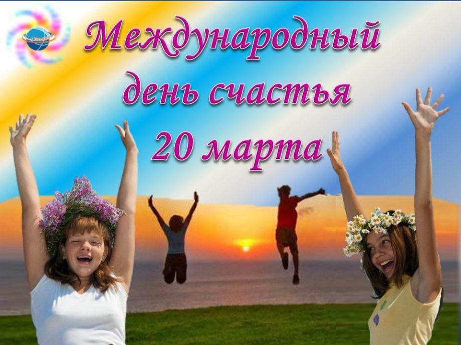 древнегреческой легенде картинки к празднику международный день обратился обидчикам девушки