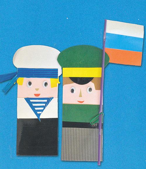открытки из бумаги к 23 февраля в начальной школе как нельзя лучше
