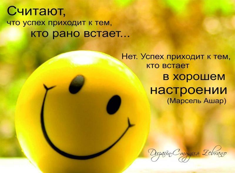 наверное картинки посылаю позитив и хорошее настроение это