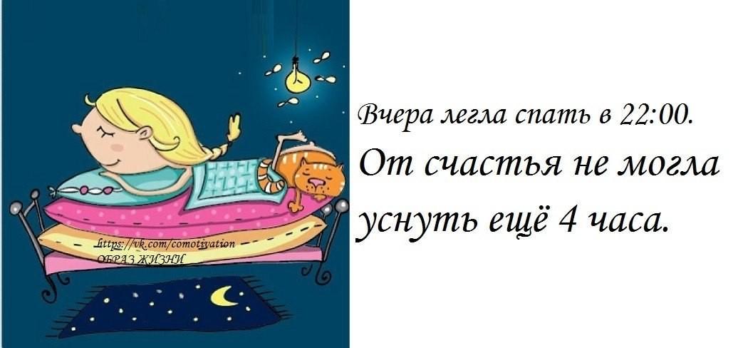 фразы пони картинка мне бы поспать поздравления днем